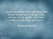 Branislav Nušić: Ljubav je jedna vrsta...