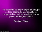 Branislav Nušić: Na pozornici se najpre...