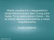 Duško Radović: Mlade vaspitacice u beogradskim...