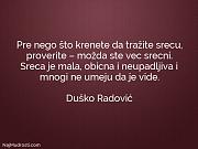 Duško Radović: Pre nego što krenete...