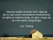 Lav Tolstoj: Glavna razlika između reči...