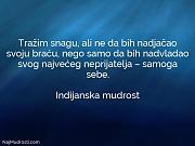Indijanska mudrost: Tražim snagu, ali ne...
